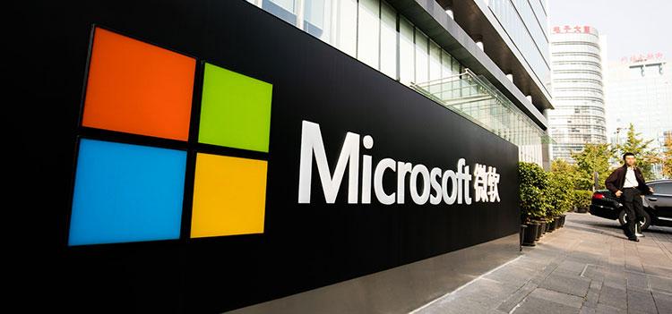 microsoft products users lists microsoft users mailing lists